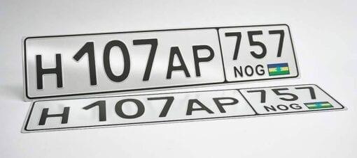 Fake Autokennzeichen Nogestan